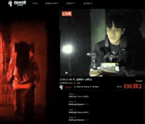 The 5 Best Korean Horror Movies | Blog of Games