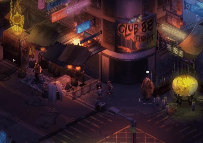 Shadowrun Hong Kong - Review