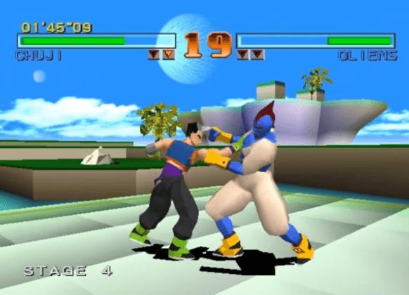 Tobal No 1 PS1 Gameplay