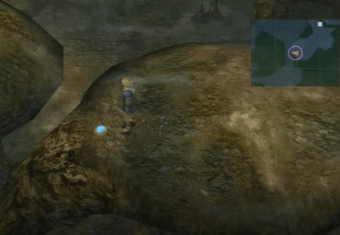 Mushroom Rock Road Jecht Sphere