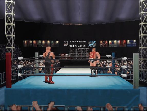 Virtual Pro Wrestling 2- N64