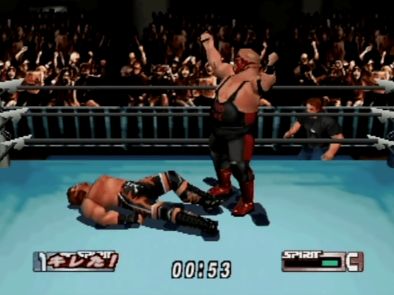 Virtual Pro Wrestling 2 - N64